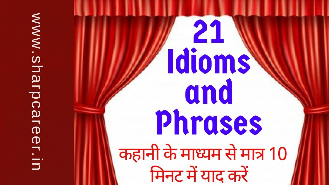 idioms and phrases in hindi and english pdf