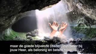 018 Surah al kahf nederlandse vertaling (Shuraim / Sudais)