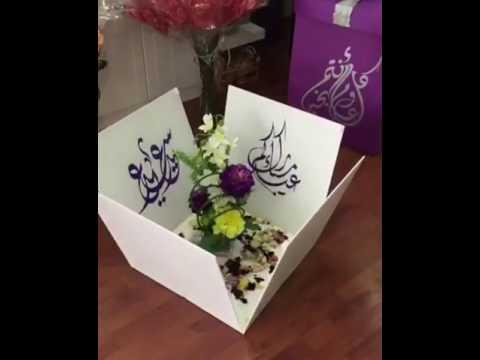 Dini hediye