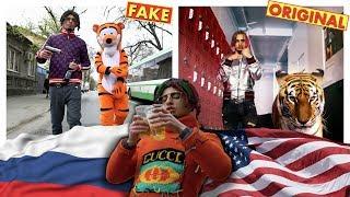 Я - LIL PUMP | Gucci Gang - Русская Версия