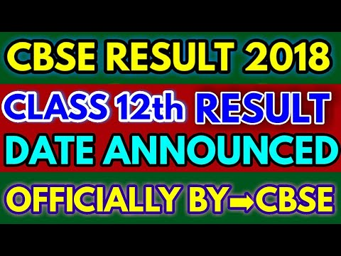 CBSE BOARD EXAM RESULT 2018 DATE CLASS 12 ANNOUNCED || (2018)
