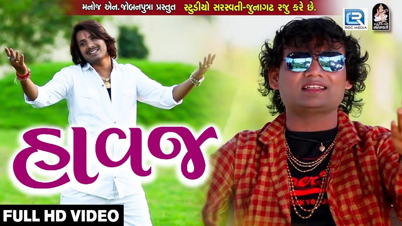 Gujarati Anty Gujarati Anty-6175