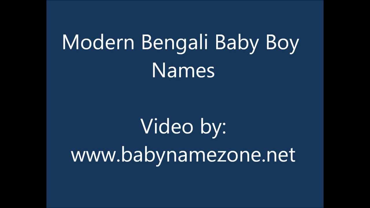 Modern bengali baby girl names with meaning