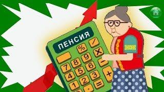видео: Доплата к пенсии за детей рожденных в СССР  Что нужно знать.