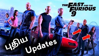 Fast and Furious 9 Movie New Updates in Tamil