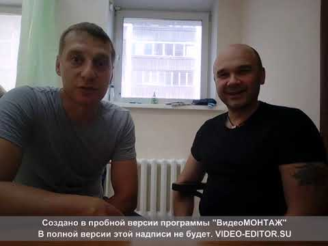 Лечение грыжи поясничного отдела позвоночника миопрессурой(Барнаул)