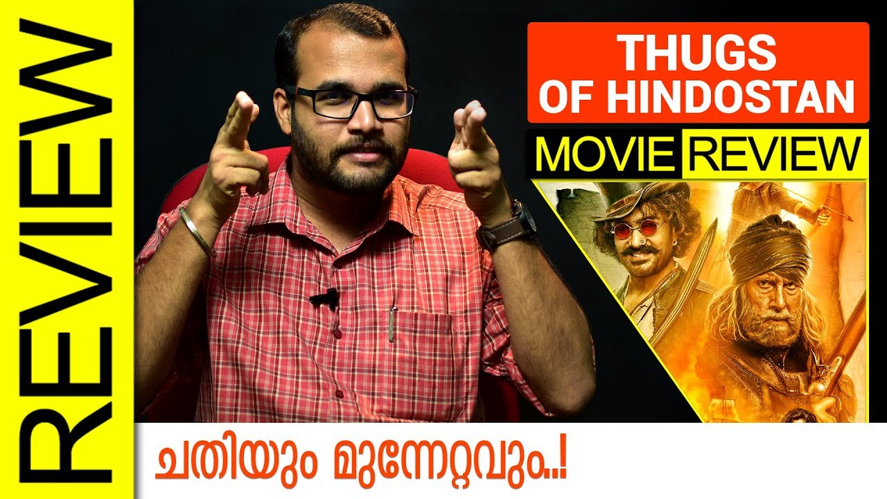 Thugs of Hindostan Hindi Movie Review by Sudhish Payyanur   Monsoon Media