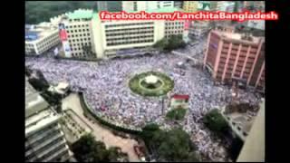 Bangladesh awami police & Sahabagi attacked Bangladesh hefajate Islam. 2013