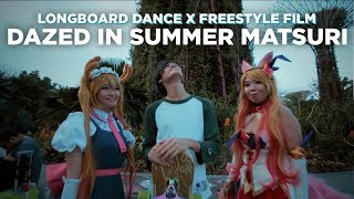 TIMBER BOARDS - DAZED IN SUMMER MATSURI