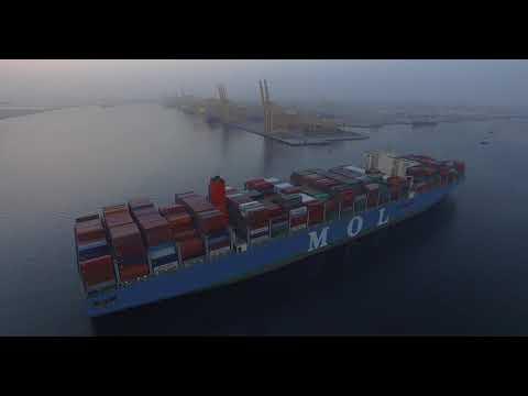 World's Largest Container Ship visits Jebel Ali Port
