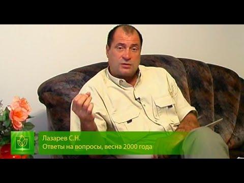 С.Н. Лазарев | Онкология, рак груди