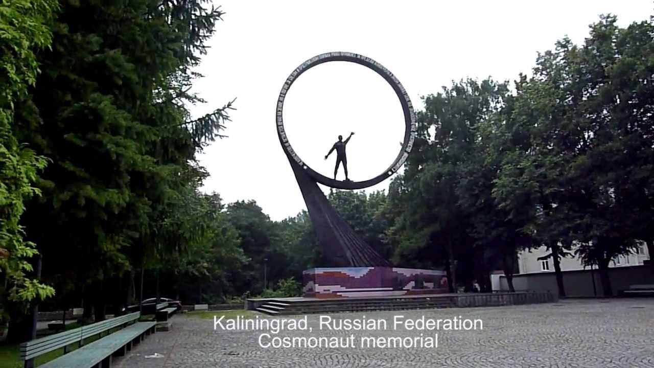 Soviet memorial dedicated to cosmonauts from kaliningrad - Cosmonaut Monument