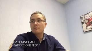 видео ООО Апекс