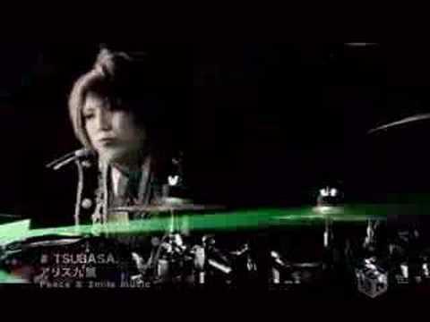 Alice Nine - Tsubasa [HD] - YouTube