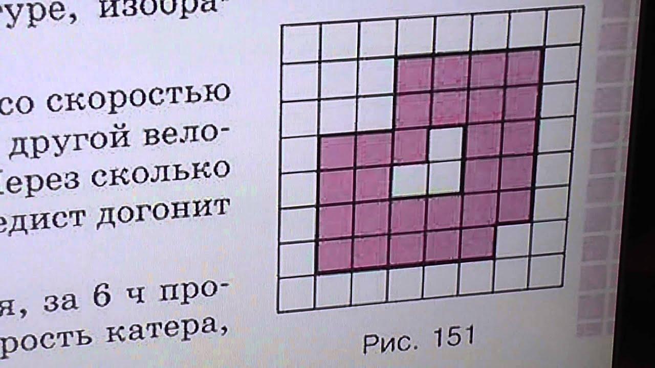 Решебник по математике 5 класс виленкин номер 1385