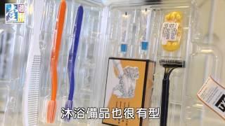 【台灣壹週刊】直擊!文青潮旅店 5大必玩亮點
