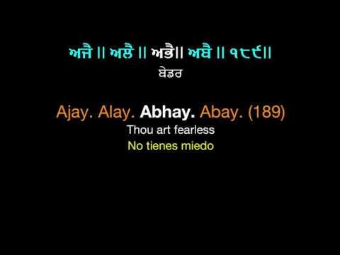 Ajai Alai 11 times - Meaning Gurmukhi, English, Spanish - Mirabai Ceiba