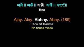 Скачать Ajai Alai 11 Times Meaning Gurmukhi English Spanish Mirabai Ceiba