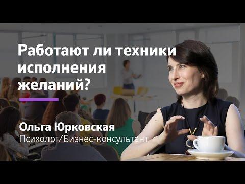 Так ли страшен контроль учетных записей (UAC)? – Вадим Стеркин