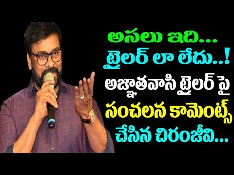 Chiranjeevi Shocking Comments on...