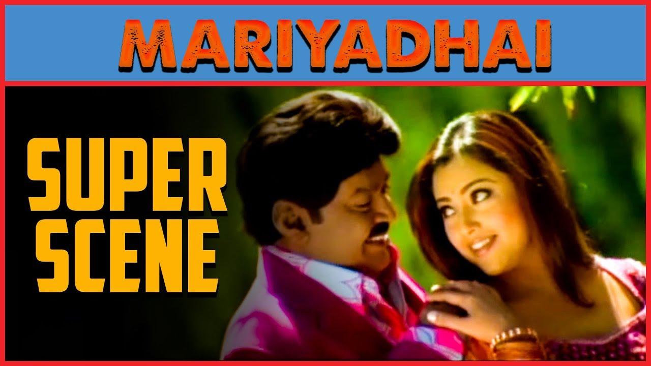 Mariyadhai - Super Scene 7 | Vijayakanth | Meena | Meera Jasmine | Latest  Movie | Tamil HD Movies