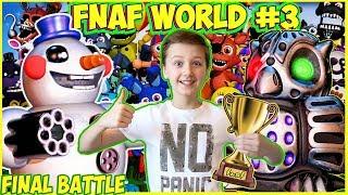 FNAF WORLD прохождение Финальная Битва с Совой и Снеговиком ФНАФ Ворлд Новый Мир Аниматроников
