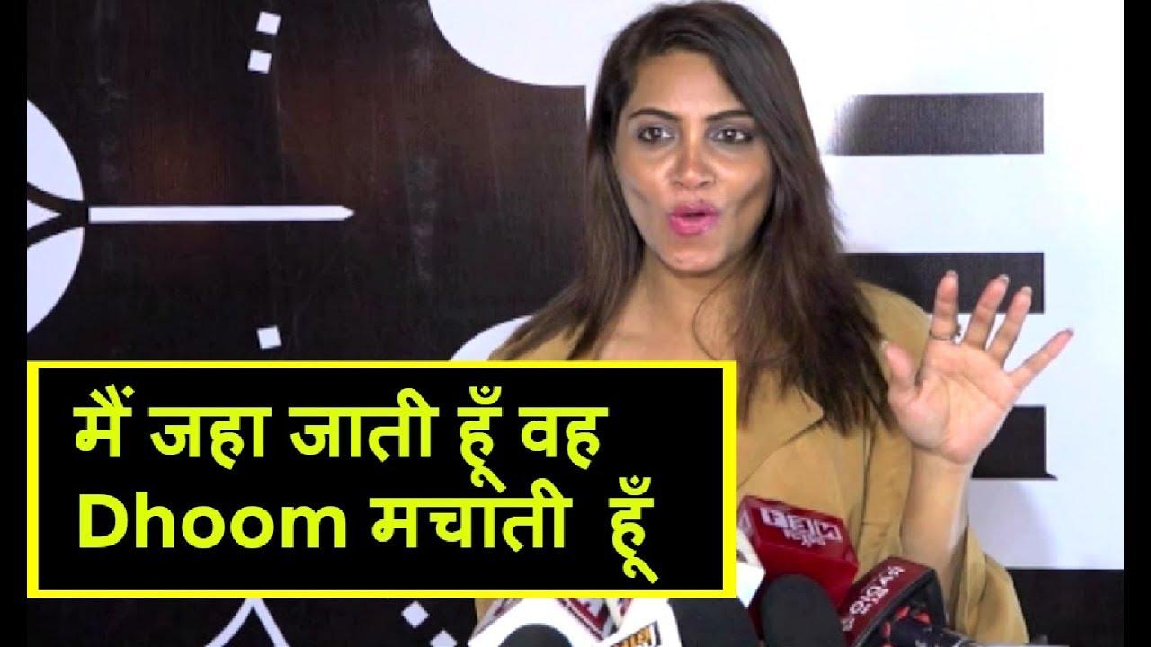 Arshi Khan At Tv Celeb Bollywood Night