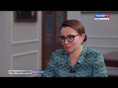 Интервью Вячеслава Володина о ремонте федеральных трасс
