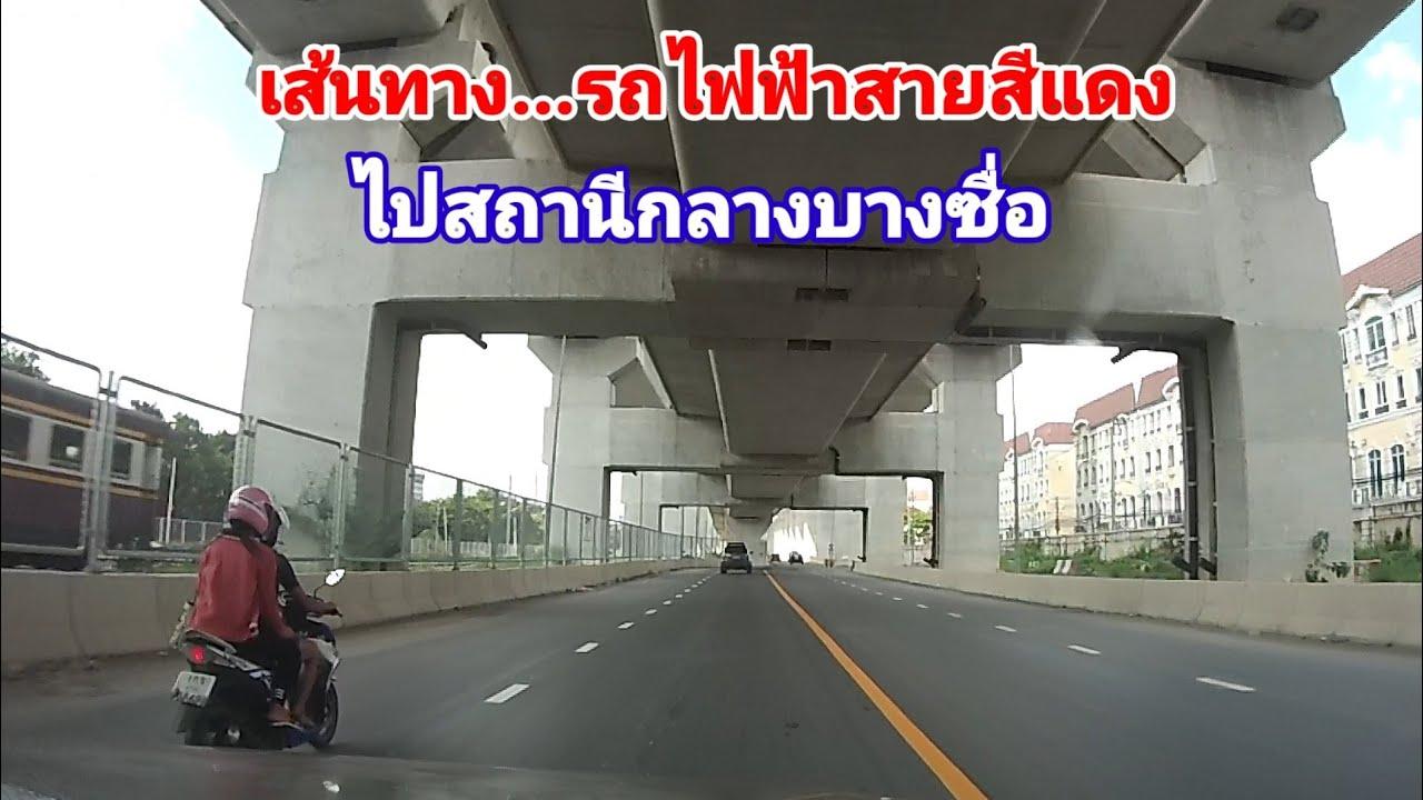 บรรยากาศ...ถนนวิภาวดี รังสิต...เส้นทางรถไฟฟ้าสายสีแดงชานเมือง