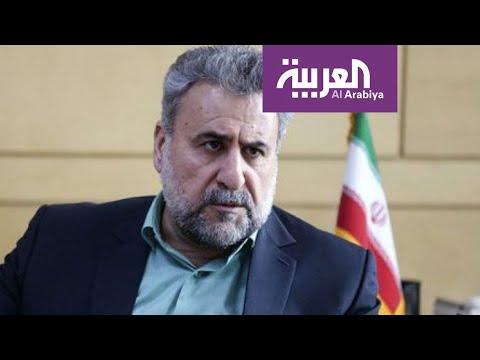 DNA | إيران: لن نحارب سوى العرب أو بالعرب  - نشر قبل 4 ساعة