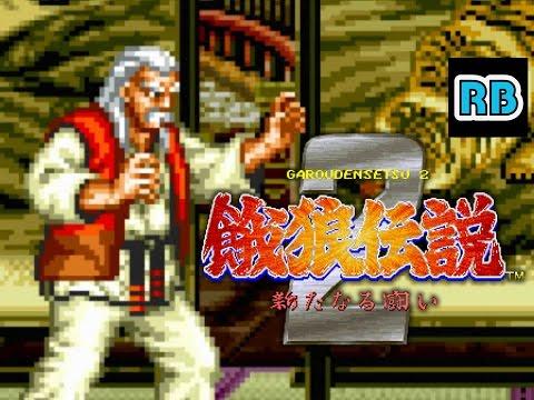 1992 [60fps] Garou Densetsu 2 Jubei 1704100pts ALL Perfect Dx24