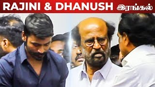 Rajini & Dhanush at Rajaji | Karunandhi