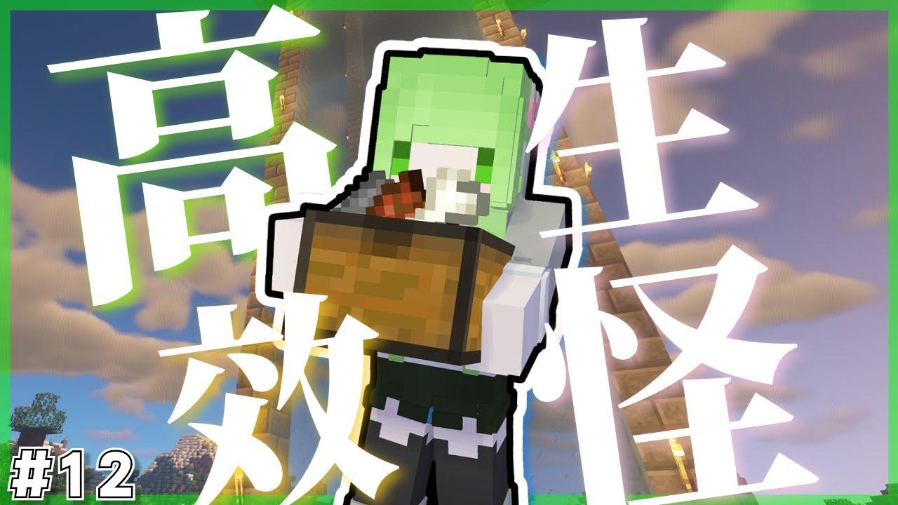 【汐語】Minecraft|原味生存|#12 無磚生怪塔⭐|全字幕 - YouTube