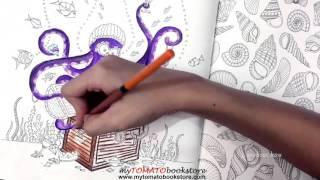 Lost Ocean Coloring Book with Marco color pencil Order book : http:...