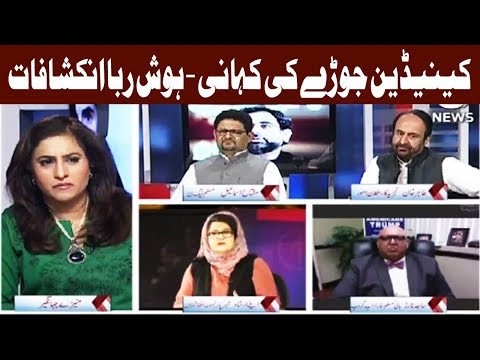Spot Light - 16 October 2017 - Aaj News