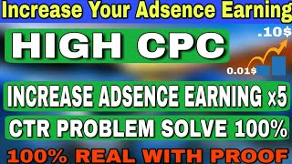 Increase Your Adsensce Earning ×5 || Get High CPC 0.10$ || CTR Problems Solve 100%