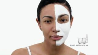 Gluta Power Mask || Miracle || Instant Whitening