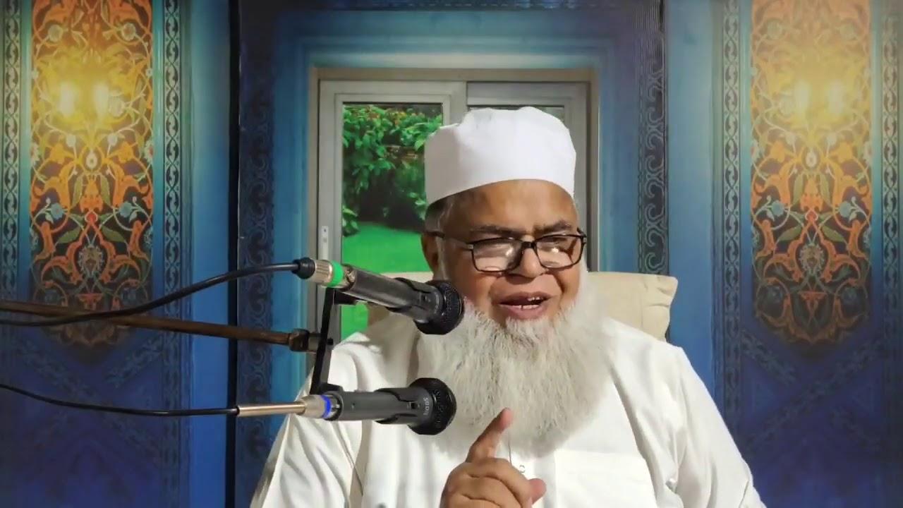 [Lecture 71] Tafseer Ul Quran 🤍 by Imam ul Munazreen Molana Saeed Ahmad Asad