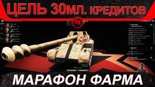 ЛБЗ +ДИКИЙ ФАРМ СЕРЫ ➤Набор в клан Стари4ка [ST-EK]