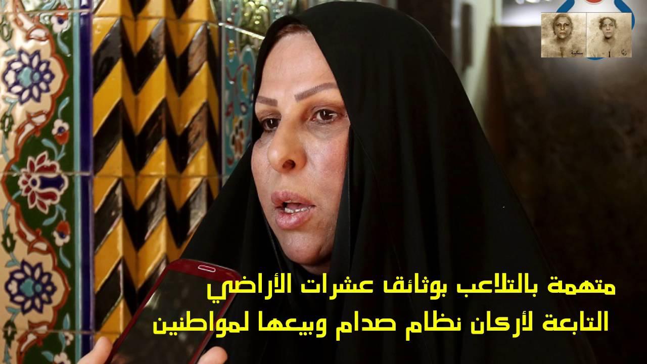 خفايا لايعرفها العراقيون عن حياة النائبة عالية نصيف