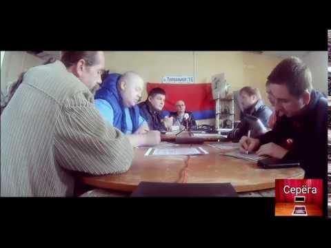 Утверждение волеизъявления в ДОН-Шуя СССР