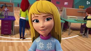Сложная задача по созданию робота - мини-фильм для девочек – LEGO Friends – Cезон 1, Эпизод 91