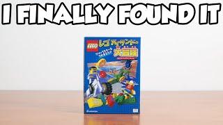The RAREST Version of LEGO Island