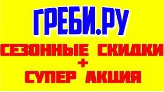 Байдарка Илекса(Одноместная каркасно-надувная (улетная) байдарка, которая отличается компактностью и малым весом. Купить..., 2014-12-30T17:52:38.000Z)