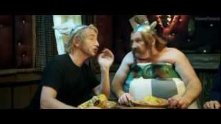 Астерикс и Обеликс в Британии. Русский трейлер '2012'. HD.
