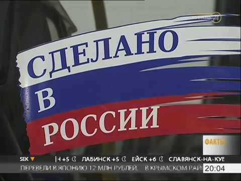 Купить дом в Краснодаре от застройщика за 2,7 млн с ГАЗОМ! - YouTube
