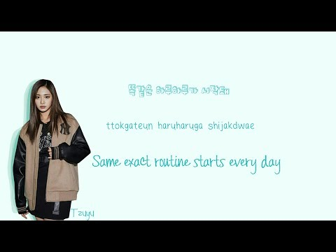 TWICE (트와이스) 24/7 Lyrics (Han|Rom|Eng) Color Coded