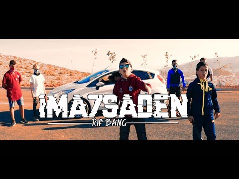 RIF Bang Officiel  IMAHSADEN Clip Officiel