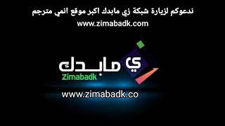 فتح موقع زي مابدك www.zimabadk.com