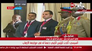 بالفيديو.. «خبير سياسي»: مصر تدعم كينيا اقتصاديًا وسياسيًا وعسكريًا
